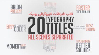 پروژه افترافکت تایپوگرافی Unique Typography