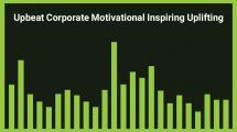 موزیک زمینه شرکتی انگیزشی و الهام بخش