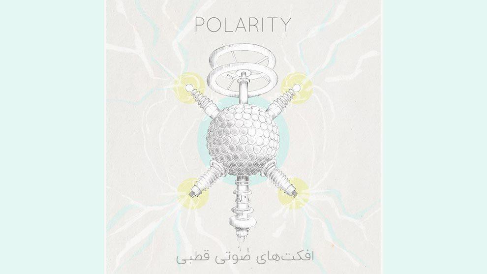مجموعه 7 افکت صوتی قطبی Polarity