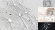 پروژه افترافکت نمایش لوگو Logo Architect