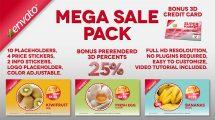 پروژه افترافکت تیزر تبلیغاتی فروش محصولات Mega Sale Pack