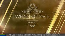 پروژه افترافکت ویدیوی افتتاحیه عروسی Wedding Pack