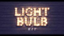 پروژه افترافکت مجموعه تابلو با لامپ نور