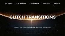 پروژه افترافکت ترانزیشن قطعی دیجیتال Glitch Transitions