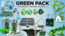 مجموعه مدل سه بعدی 3D Green Pack برای سینما فوردی