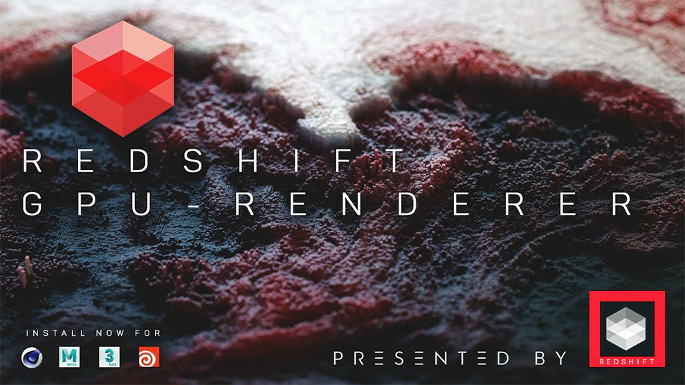 پلاگین رندر سه بعدی RedShift