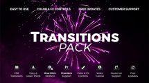پروژه افترافکت مجموعه 250 ترانزیشن ویدیویی Transitions v4