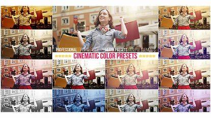 مجموعه پریست رنگ سینمایی برای افترافکت