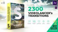 پروژه افترافکت مجموعه ترانزیشن ویدیویی Handy Seamless Transitions
