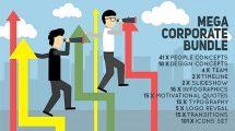 پروژه افترافکت تیزر تبلیغاتی شرکتی Mega Corporate Bundle