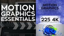 مجموعه ضروریات موشن گرافیک Rampant Motion Graphics Essentials