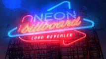 پروژه افترافکت نمایش لوگو بیلبورد نئونی Neon Billboard