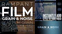 مجموعه فوتیج نویز و گرین فیلم Rampant Film Grain & Noise Overlays