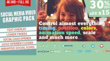 پروژه افترافکت مجموعه اجزای گرافیکی برای ویدیوی شبکه اجتماعی
