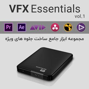 مجموعه ضروریات ویدیو Video Essentials