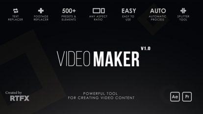 پروژه افترافکت اجزای ضروری ساخت ویدیو Video Maker