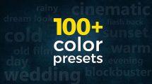 پروژه پریمیر مجموعه پریست رنگ برای آثار سینمایی و تیزر عروسی