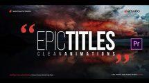 پروژه پریمیر نمایش عناوین Epic Titles