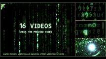 مجموعه 16 ویدیوی موشن گرافیک ماتریکس نماد و کد حروف