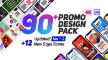 پروژه افترافکت مجموعه تیزر تبلیغاتی Design Promo Pack