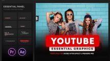 پروژه افترافکت ضروریات ویدیوی شبکه اجتماعی Youtube Essential Library