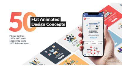 پروژه افترافکت مجموعه المان ضروری انیمیشن Flat Animated Design Concepts