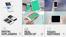 پروژه افترافکت مجموعه موکاپ موبایل و تبلت iTouch 2 App Promo Kit