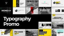 پروژه افترافکت تیزر تبلیغاتی با تایپوگرافی Typography Promo