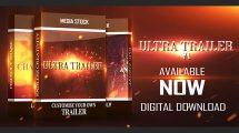 پروژه افترافکت ساخت تریلر Ultra Trailer