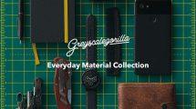 مجموعه متریال برای سینما فوردی Everyday Material Collection