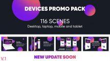 پروژه افترافکت تیزر تبلیغاتی وبسایت Devices Website Promo Pack