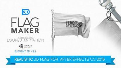 پروژه افترافکت ساخت انیمیشن پرچم Flag Maker