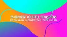 پروژه افترافکت مجموعه ترانزیشن گرادینت رنگی Gradient Colorful Transitions