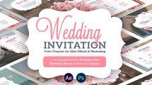 پروژه افترافکت نمایش عناوین برای دعوت عروسی Wedding Invitation