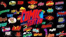 پروژه افترافکت نمایش متن کمیک Comic Text FX