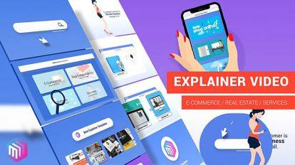 پروژه افترافکت تیزر تبلیغاتی وبسایت Explainer Video Online Shop