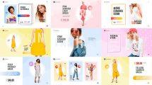 پروژه افترافکت تیزر تبلیغاتی فروشگاه مد Fashion Store Pack