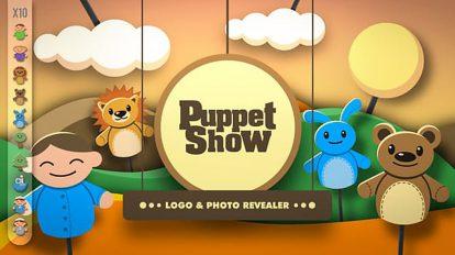 پروژه افترافکت افتتاحیه نمایش عروسکی Puppet Show