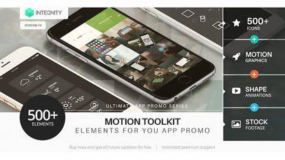 پروژه افترافکت جعبه ابزار ساخت تیزر تبلیغاتی اپلیکیشن Ultimate App Promo