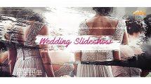 پروژه افترافکت اسلایدشو عروسی با قلم نقاشی Wedding Brush Slideshow