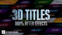 پروژه افترافکت مجموعه عناوین متحرک سه بعدی 3D Titles