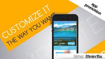 پروژه افترافکت تیزر تبلیغاتی اپلیکیشن App Product Promotion