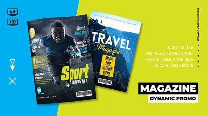 پروژه افترافکت تیزر تبلیغاتی مجله Dynamic Magazine Promo