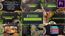 پروژه پریمیر اجزای ویدیویی غذا Food Graphic Pack