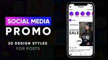 پروژه افترافکت استوری و پست اینستاگرام Instagram Stories and Posts