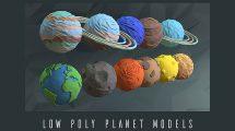 مجموعه مدل سه بعدی سیارات خورشیدی با استایل Low Poly
