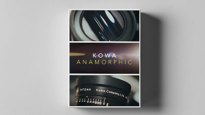 مجموعه فوتیج افکت نور آنامورفیک Tropic Colour Kowa