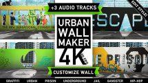 پروژه افترافکت نمایش لوگو با گرافیتی خیابانی Urban Wall Kit Graffiti