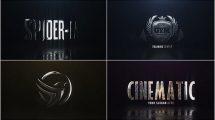 پروژه افترافکت نمایش لوگو سینمایی Cinematic Hero Logo