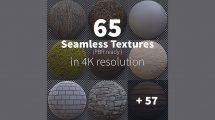 مجموعه 65 تکسچر یکپارچه حرفه ای Seamless Texture Bundle